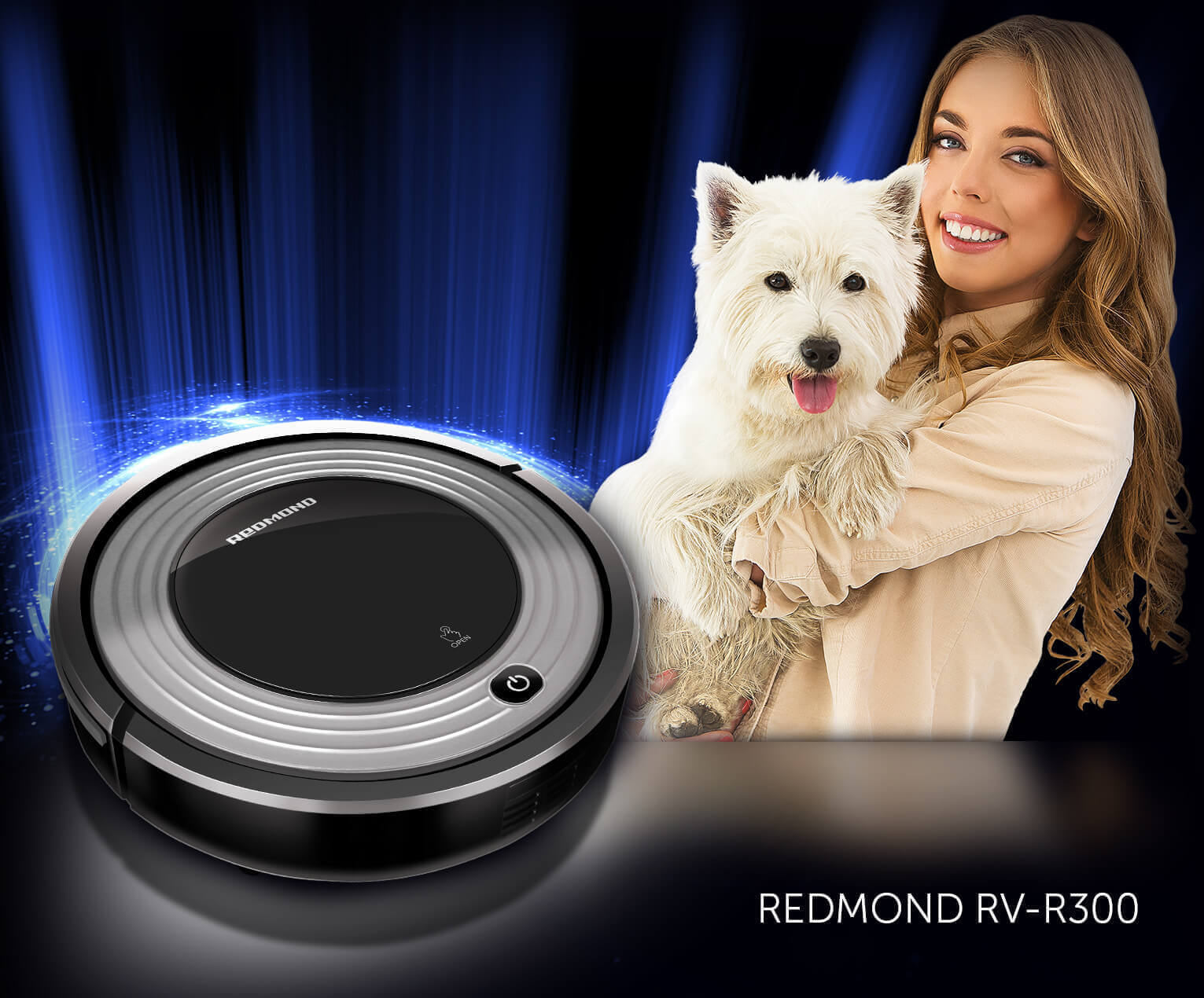 Робот Redmond