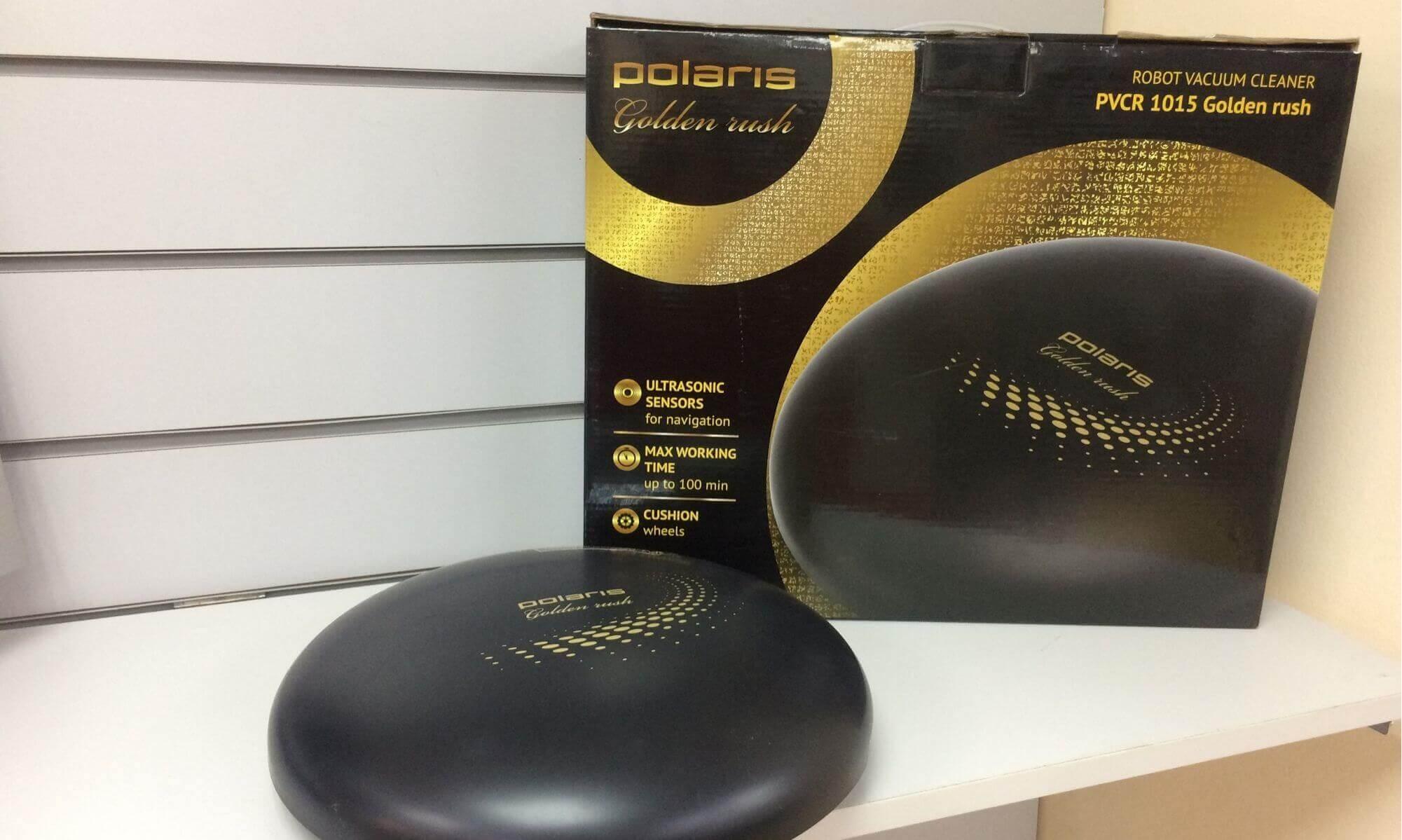 Комплект Polaris