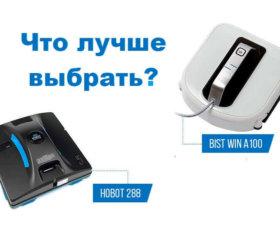 Сравнение Bist Win A100 и Hobot 288