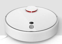 Xiaomi Mi Robot Vacuum Cleaner 1S: новый уровень навигации