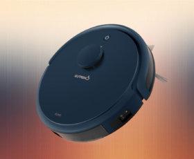 Gutrend Echo 520