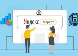 Рынок роботов-пылесосов в России: статистика за 2019 год по данным Яндекс.Маркета