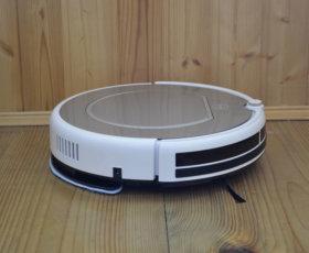 iLife V55 Pro Gray: популярный робот-пылесос в новом цвете