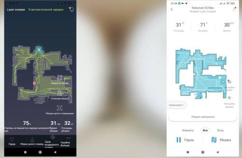 Сравнение навигации роботов-пылесосов