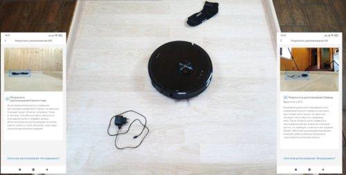 Roborock распознал носок и шнур на полу